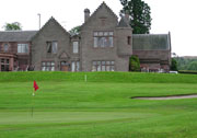 Murrayshall House Hotel & Golf Course